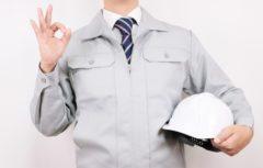 教えて!空調設備工事の仕事に向いているのはどんな人?