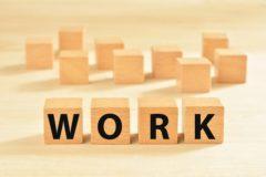 【正社員求人】「現場スタッフ」「施工管理・設計スタッフ」「積算業務スタッフ」を募集中!